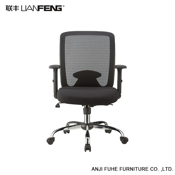 High quality mesh wholesale executive chair