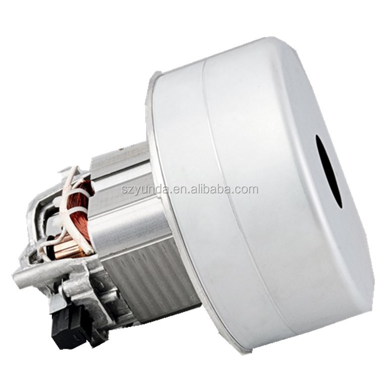 YD-S144-AL 1000W two-stage vacuum cleaner motor
