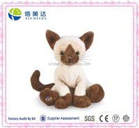 Siamese Cat Plush Toy
