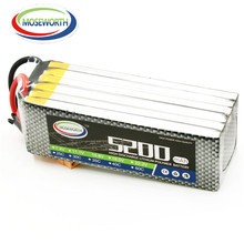 lipo battery 6s 22.2v 5200mAH 25C 30c 35c 40c 60c rc battery pack