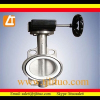auto control butterfly valve