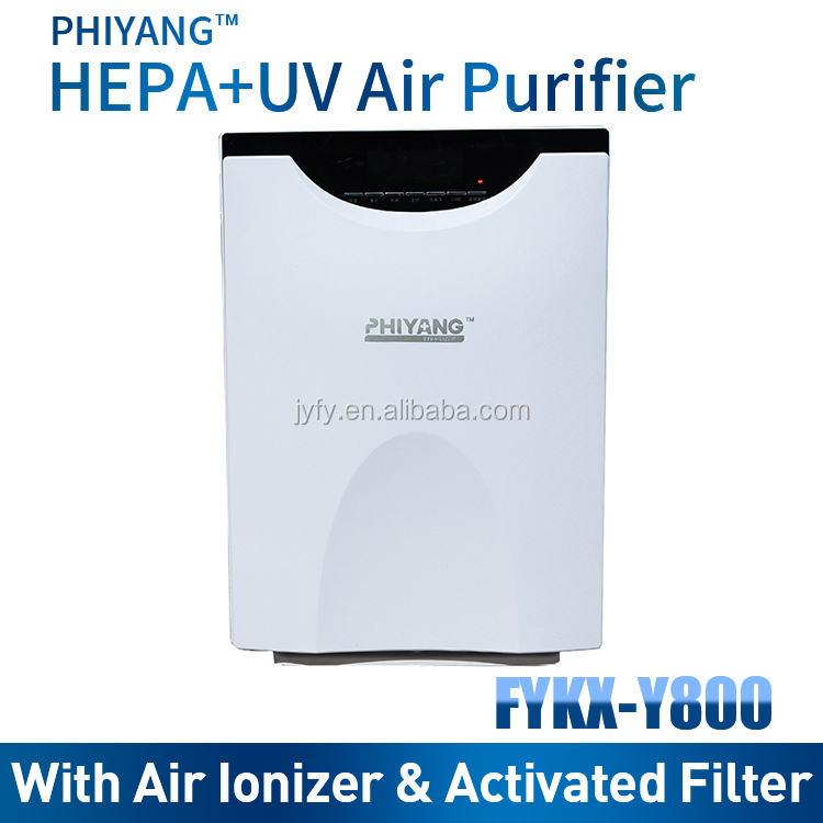 PHIYANG FYKX - Y800 HEPA Filter uv tio2 air purifier