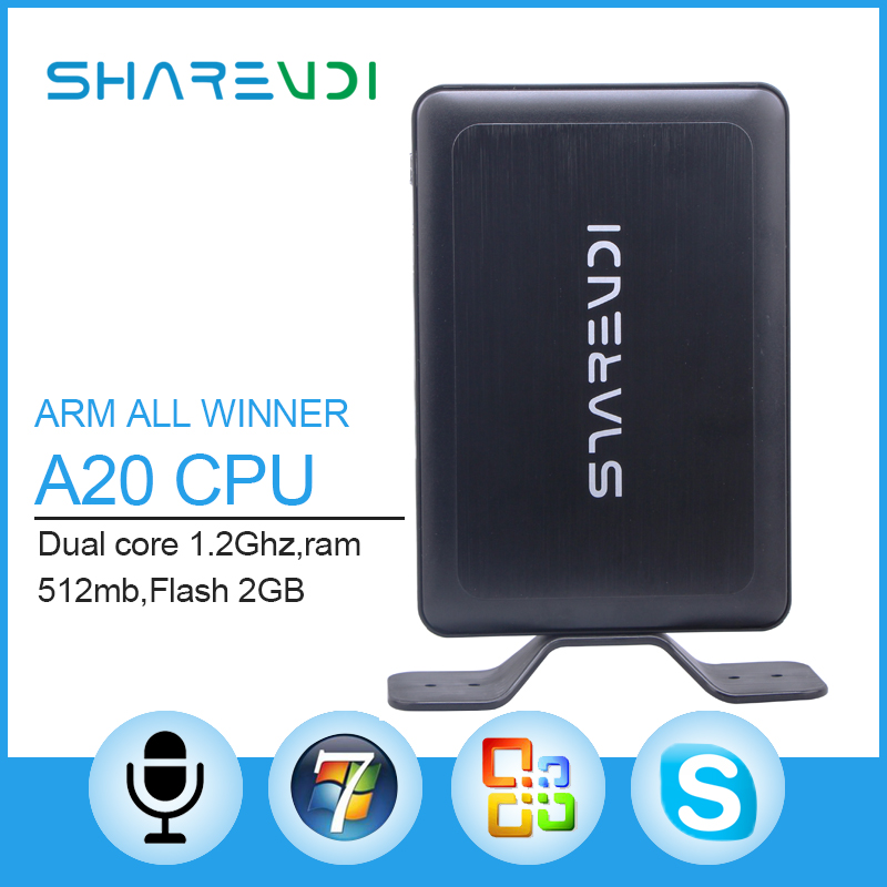 latest fanless RDP 7.1 thin client fl300 X1 for school