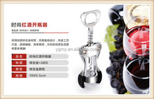 Stainless Steel Metal Wine Corkscrew Multifunctional Rotary Cover Screwdriver Beer Red Wine Bottle Opener