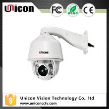 Unicon Vision 150m ir long didtance 2mp hd zoom ip speed dome ptz camera