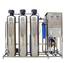 Water purification system , Drinking water treatment plant