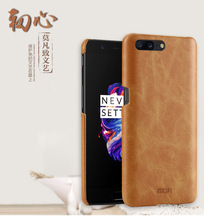 Original Mofi leather back case cover for oneplus 5 accept paypal