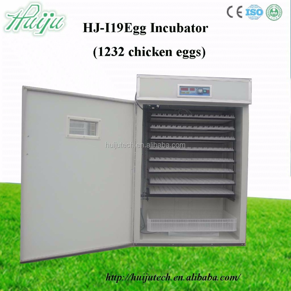 2nd Anniversary P R O M O T I O N selling well best price top selling 1232 egg incubator HJ-I9