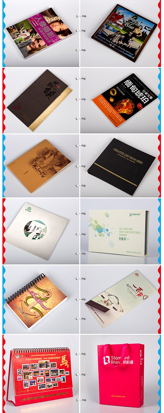 Printing Lables, Greeting Card Printing Service