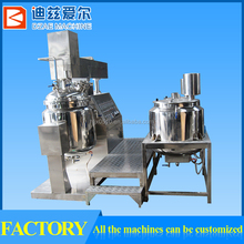 200L tomato sauce making machine,cheese mixing machine, food processing machine