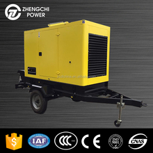 110KW/138KVA electric silent portable generator from chinese oem factory
