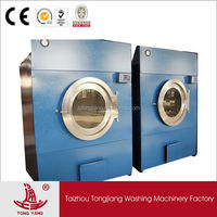 10,15,30,50,70,100,120,150 kg Industrial Electric Dryer ,Steam Heating Dryer For Hotel and Laundry