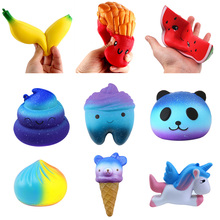 Squishy Slow Rising Squeeze Phone Straps Accessories Ballchains Decompression Toys For Anti Stress Adult Kid Gift
