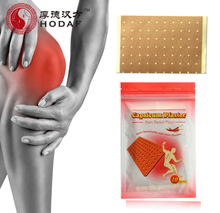 Gold seller chili plaster for body pain relief chinese sciatica pain relief patches