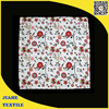 /product-gs/man-with-sex-animal-towel-tablet-tea-towel-animal-60186172194.html