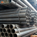 China supplier erw steel pipe with belved end