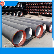 DAT ductile iron pipe bitumen 80 100 price