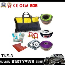 4wd car accessories/ 4x4 winch recovery kit 8pcs for winch