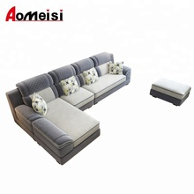 2018 New Model GN18 Corner sofa, L shape sofa