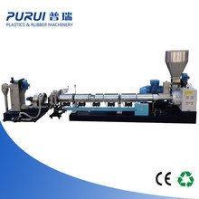 Recycled plastic granules making machine