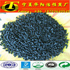 Bulk activated carbon for activated carbon buyers