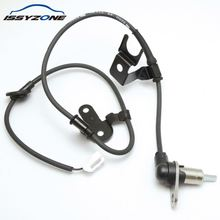 For Mazda New ABS Wheel Speed Sensor B25D4371YB B25D4371Y 1998-2004 323 323F 323S MK6 Rear Right IABSMZ001