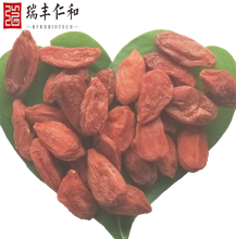Ningxia manufacturer originally wholesale dried fruit goji berry