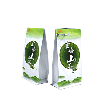 China supplier excellent quality double zipper custom printed logo lined aluminum foil flat bottom pouch tea packaging bag