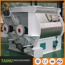 Best price feed mixer machine for chicken cow Customized Mixing 250-3000kg Industrial mass production