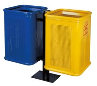 Matel Color Coded Waste Bin ( A-094)