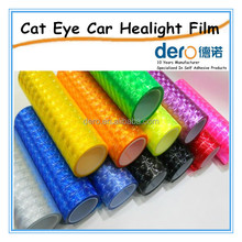 3D Cat Eye Car Headlight Protection Film