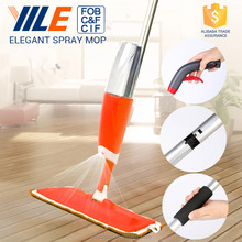 As Seen on TV 2016 Spray Mop Microfiber Floor Cleaning Mop 360 Spin Magic Mop