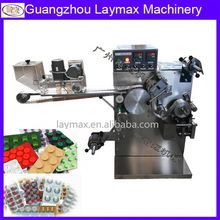 The First factory with promotion Guangzhou Best supplier famous brand Alu Pvc Capsule Blister Packing Machine