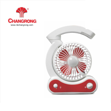 lahore rechargeable fan price in pakistan