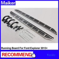 Aluminium alloy side step Running boards for Ford Explorer 2013+ car Side step bar auto running board from Maiker