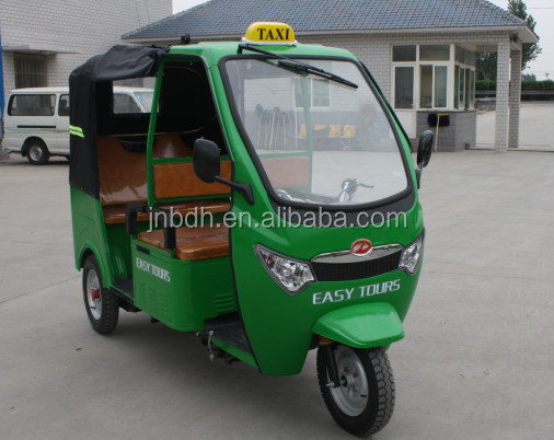 200cc three wheeler tuk tuk/bajaj passenger tricycle