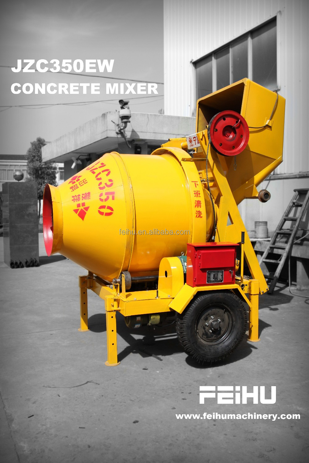 Used Small Cement Mixers : Jzc l portable concrete mixer buy