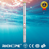 2.5SDhigh quality 2.5inch electrical submersible deep well water pump