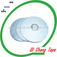 qichang tape supplier/cold resistance permanent sealing tape made in china