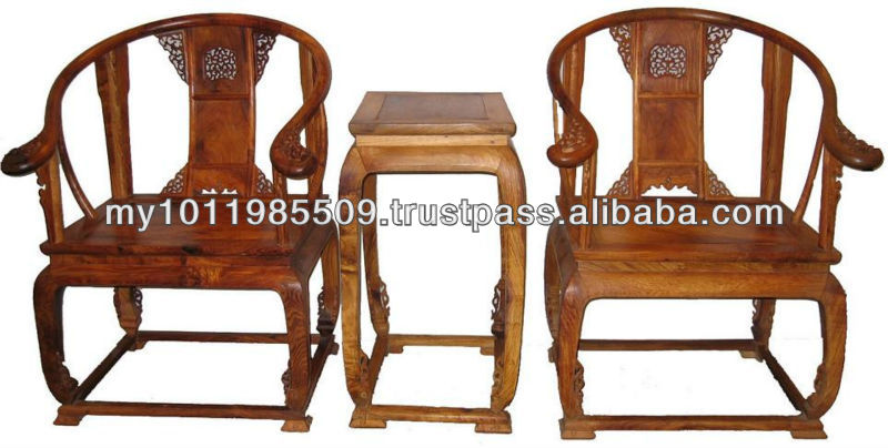 Huanghuali Wang Kong Chair Set