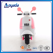 Wholesale high power electric scooter, electric motorcycle for kids