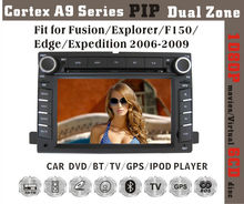 Fit for Ford Ford Mustang 2007 2008 2009 multimedia car dvd player dvd + gps