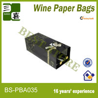 wine paper gift bags with factory price