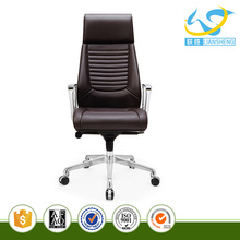 Modern Office summer office chair cooling seat cushion white office chair