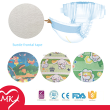 Suede type frontal tape for baby diapers raw materials
