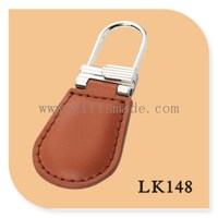 Hot style colorful blank leather keychain keying