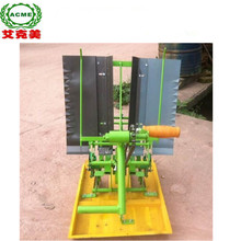 Low price two rows transplant rice seedlings machine