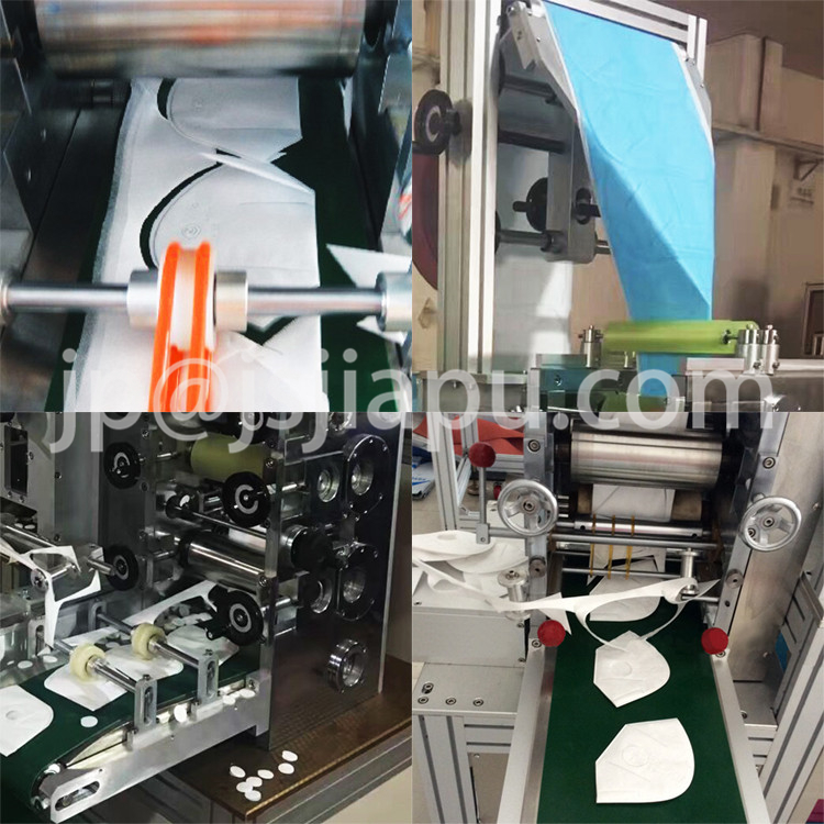 Facial Mask Disposable Solid Face Mask Making Machine