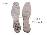 outsole for sport shoes