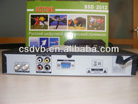 popular mpeg2 satellite mpeg4 hd set top box receiver for russia